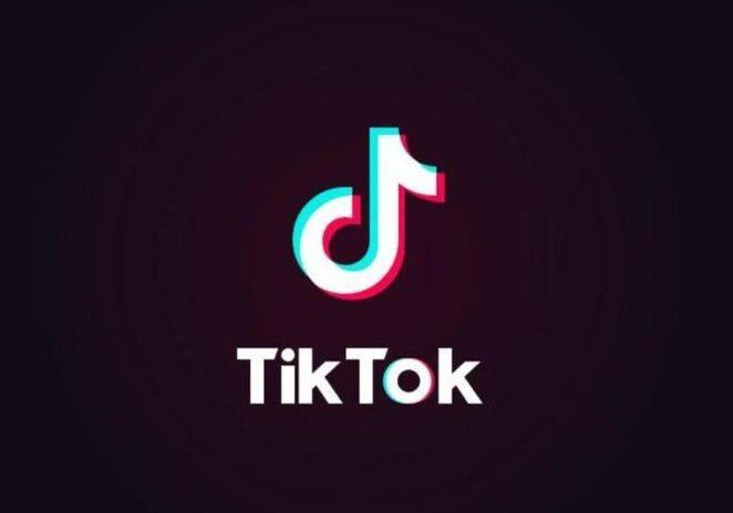 tiktok interfaccia