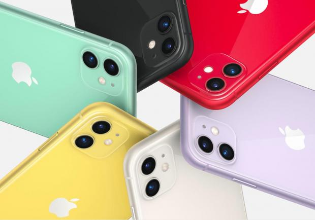 Nuovo Iphone 11